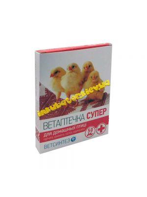 Ветеринарная аптечка для птиц на 50 голов СУПЕР