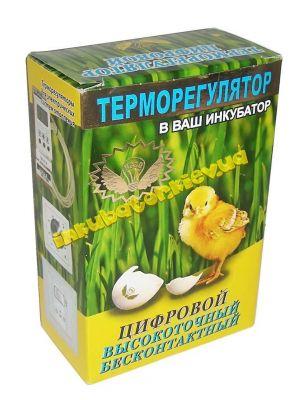 """Цифровой терморегулятор """"Лина ТЦИ-1000"""""""