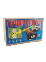 Терморегулятор для инкубатора ТР 1.0/220