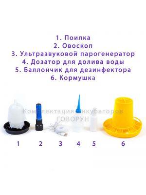 """Инкубатор автоматический """"Говорун-48 N2"""" (для любых типов яиц, 12 В, с овоскопом и увлажнителем)"""