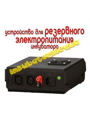 """Преобразователь напряжения """"Тандем М150"""""""