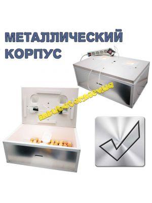 """Инкубатор """"Курочка Ряба ИБ-100"""" с металлическим корпусом и механическим переворотом"""
