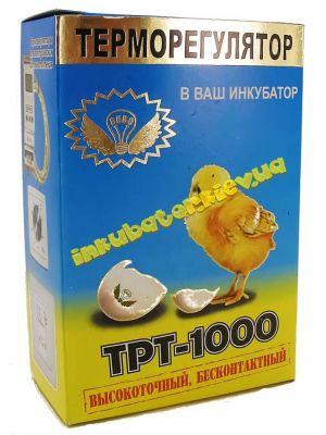 Терморегулятор для інкубатора високоточний безконтактний ТРТ -1000