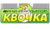 http://inkubator.kiev.ua/kvochka-ru