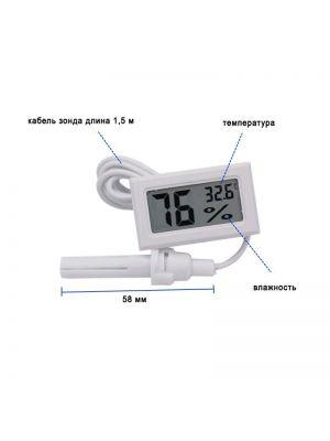 Цифровий термометр-вологомір (гігрометр)